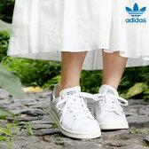 adidas Originals STAN SMITH(アディダス オリジナルス スタンスミス)Running White/Running White/Blue Grey【メンズ】【レディース】【スニーカー】16FW-I