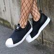 adidas Originals Superstar Slip On W(アディダス オリジナルス スーパースター スリップオン) Core Black/Core Black/Running White【レディース スニーカー スリッポン】17SS-I