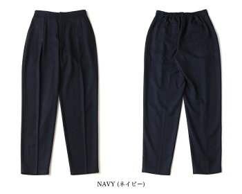 【GINGERmirror掲載】ATMOSLABTAPEREDTROUSERS(アトモステーパードトラウザーパンツ)2色展開15FW-I【GINGERmirror1510】