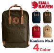 "FJALLRAVEN Kanken No. 2 Laptop 15"" (フェールラーベン カンケン バッグ No.2 ラップトップ 15インチ)4色展開16FW-I"