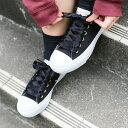 CONVERSE ALL STAR PLTS SATINPO...