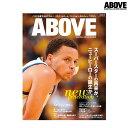 Abovemagazine-6-1