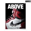 Abovemagazine-7-1