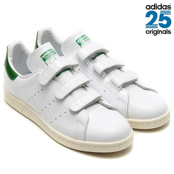 Adidas Stan Smith Cf Nigo - White/Green