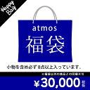 atmos 【2017年福袋】atmos/atmos girls (MENS)【HAPPY BAG メンズ 三万円】16FW-S