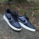 "NIKE AIR FORCE 1 '07 LV8 ""Snak..."