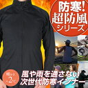 ★秋冬の釣りにおすすめのフィッシングウェア 『XLサイズ』 ...