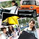 テント・タープに合わせて、愛車で休憩や宿泊もできる車中泊グッズ!DAIHATSU ダイハツ ムーヴ キャンバス LA800/810系 車 カーテン 車用 サンシェード リア用 日本製