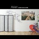 【日本製】アートボード/アートパネル artmart アート