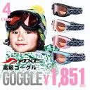 【最安値チャレンジ】★15-16モデル アックス AX250...