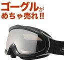 【最安値チャレンジ】★15-16モデル アックス AX888-WMD BK スノーボードゴーグル スノーボード スキー スノボー スノー スノボ ゴーグ..