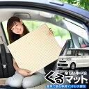 N BOX N-BOX カスタム JF3 くるマット 車 マ...
