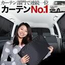 【新型 N-BOX N BOXカスタム JF3/4系】 銀紙...