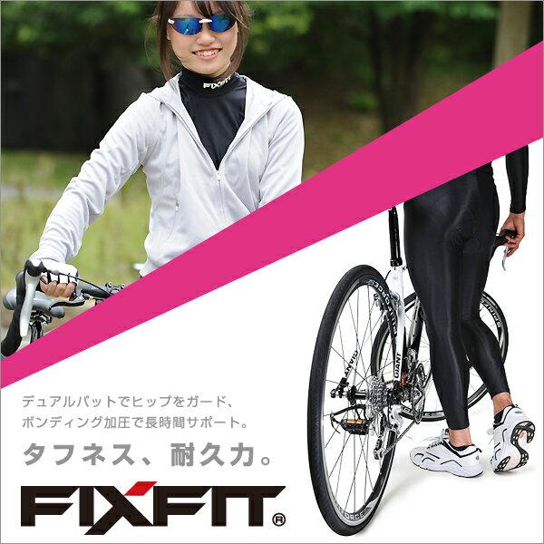 ★スポーツが変わる!筋肉疲労を軽減するスポーツウェアFIXFIT RIDERフィックスフィット キネシオロジー。【品番:ACW-X05 ロング】話題の自転車 サポートインナー タイツ 自転車 ウェア パット コンプレッションインナー 02P06Aug16 デュアルパッドを立体裁断、自然で疲れないフィット感。キネシオカットをボンディングすることでストレスを軽減。