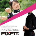 ★ジョギングのインナー 筋肉疲労を軽減 スポーツウェア FI...