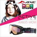 【最安値チャレンジ】★15-16 NEWモデル アックス AX600-WCM BK スノーボードゴーグル スキー ゴーグル AXE アックス スノーゴーグル 20..