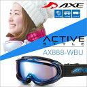 【最安値チャレンジ】★16-17 NEWモデル アックス AX888-WBU BU スノーボードゴーグル スノーボード スキー スノボー スノー スノボ ゴーグ...