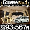 HONDA ホンダ ステップワゴン RP1/4系 スパーダ対...