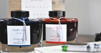Article of the fountain pen ink color drop iroshizuku pilot company inquiry