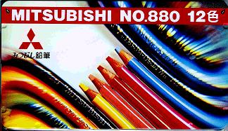 色鉛筆 No.880三菱12色...:atn:10002082