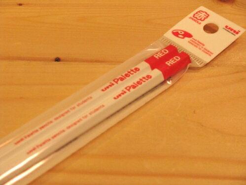 三菱鉛筆 ユニパレット赤えんぴつ(2本組)...:atn:10003673
