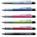 モノグラフ シャープペンシル MONOgraph トンボ鉛筆社 0.3/0.5mm