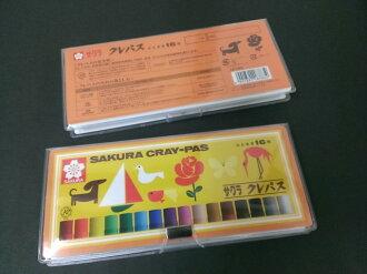 Crepe (cherry-blossom 16 color soft case pieces.