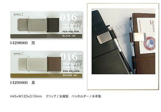 Pen ★ available for delivery ★ TRAVELER's notebook Midori traveler's notebook holder (M)