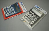 MILAN ミラン カリキュレーター10桁ビッグキー電卓 150610