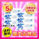 【B1】【送料無料】Pure Natural 1day 6箱...