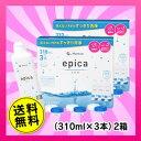 【送料無料】エピカ 310ML 3本パック2箱 ソフトコンタクトレンズ洗浄液(洗浄 すすぎ 消毒 保存)