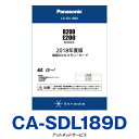 CA-SDL189D パナソニック Panasonic スト...