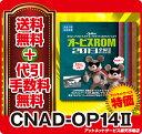 パイオニア カロッツェリア オービスROM CNAD-OP14II /在庫有