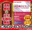 在庫有◆送料無料◆カロッツェリア HDD楽ナビマップ CNDV-R3700H