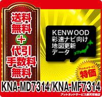 �߸�ͭ�����������̵��&����ӥ塼�ǥݥ����3�ܡ������åɺ�®�ʥ�KNA-MD7314/KNA-MF7314�Ͽ������ե�KNA-MF7314