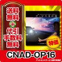 在庫有◆代引・送料無料◆カロッツェリア オービスROM CNAD-OP16CNAD-OP16