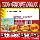 ��߸�ͭ���������̵�����ѥ����˥� �����С��ʥӹ������ե� �����ӥ����å��ʢ�CNSD-7400+CNAD-OP17