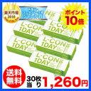 【全品処方箋不要】【ポイント10倍】L-CON 1DAY(エルコンワンデー)6箱セット【送料無料】