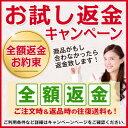 【送料無料】【入浴剤プレゼント】【B1】エルコン...