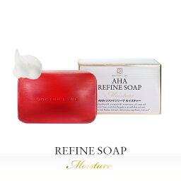 【送料無料】リファイン ソープ モイスチャー 100g|ドクターライン|枠練り石けん【ドクターズコスメ|美容液石けん|保湿|角質ケア|洗顔|洗顔石鹸|洗顔|洗顔石けん|洗顔せっけん】