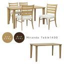 ダイニングテーブル 木製 140 北欧低め 食卓テーブル 北欧 幅140 奥行き80 高さ70