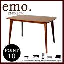 ダイニングテーブル 2人 ウォールナット ダイニングテーブル 食卓テーブル 幅120 北欧 木製 無垢 テーブル 4人掛け ダイニングテーブル おしゃれ 天然木 120 ダイニングテーブル 長方形 120cm カフェテーブル 4人 カントリー アンティーク カフェテーブル EMT-2368 emo