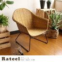 ダイニングチェア ラタン デスクチェア アジアン チェア リゾート 食卓椅子 椅子 いす カフェ リビングチェア リゾートチェア おしゃれ インテリア 北欧 リビング 待合室 ダイニングチェアー ラタンチェア 可愛い 新生活 RAT-L65 Rateel Arm chair