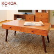ローテーブル センターテーブル 木製 リビングテーブル テーブル ソファーテーブル 引き出し コーヒーテーブル おしゃれ 北欧 机 カフェテーブル 作業台 センター ミッドセンチュリー 可愛い 新生活 リビングインテリアロータイプ