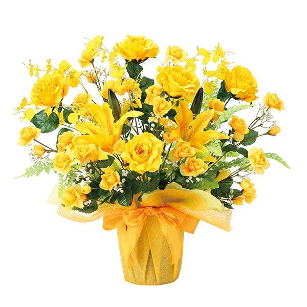 光触媒観葉植物花フラワーアレンジメント人工観葉植物アレンジメンドフラワーフラワーバライエロー黄色ロー