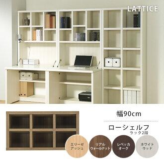 atom-style  라쿠텐 일본: 책장 완제품 로우 타입 도어를 갖춘 ...