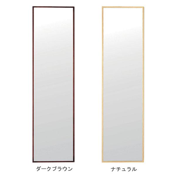 atom-style  Rakuten Global Market: 벽 걸이 거울 벽 거울 전신 거울 전신 ...