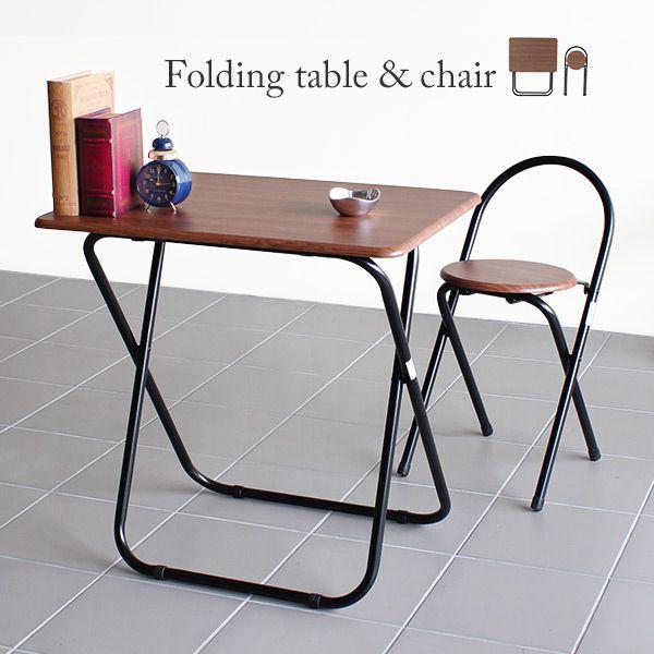 atom style Rakuten Global Market Folding desk amp Chair  : 0034b003448 from global.rakuten.com size 600 x 600 jpeg 48kB