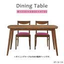 ダイニングテーブル インテリア 北欧 新生活 食卓テーブル おしゃれ ウォールナット 低め 食卓テーブル 机 奥行き80 高さ70 天然木 おしゃれ 食卓用 食卓机 ファミリー 木製 デスク ダイニング 机 新生活 2人〜4人用