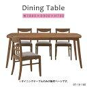 ダイニングテーブル ダイニングテーブル 180 ダイニングテーブル 机 ウォールナット 低め 食卓テーブル テーブル インテリア 食卓用 木製 おしゃれ 食卓机 北欧 ダイニングテーブル おしゃれ 机 オシャレ デスク 天然木 デザイン ファミリー 新生活 新生活 4人〜6人用